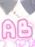 AB型の女の子☆