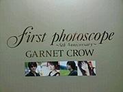 Garnet Crow-熊本っす!