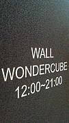 wall wondercube