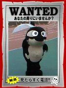 ☆Tennys スポーツ観戦部☆