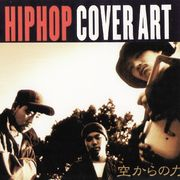 HipHopCoverArt-日本盤-+YouTube