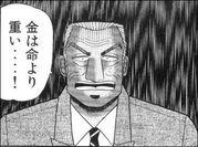 日本大学法学部 黒川功ゼミ