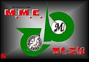 ☆【M.M.C 天白支部】☆