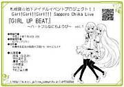 GIRL UP BEAT ☆ Fanコミュ