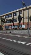 札幌市立簾舞小学校