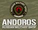 ANDOROS Russian Military Shop