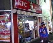 KFC−六角橋−Sanders Children