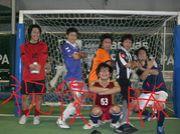 FC MONSTER