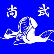 集まれ!大池剣友会&上中剣道部