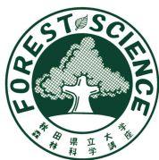 秋田県立大学森林科学講座