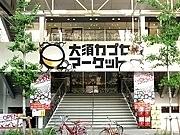 大須カプセルマーケットが好き