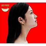 GReeeeN -BE FREE / 涙空-