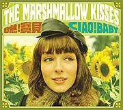 The Marshmallow Kisses