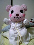 ☆〜2006年6月に出産予定〜☆