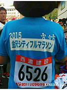 金沢シティフルマラソン♪