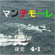 競艇サークル マンテモーレ