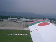 熊本空港 RJFT