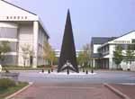 信州短期大学