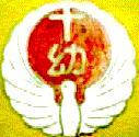 川越カトリック白鳩幼稚園