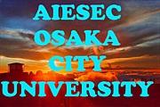アイセック大阪市立大学委員会