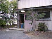小坂井高校弓道部
