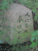 関東学院小学校三春台42回生