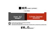 Viper Cylinder/蝮筒