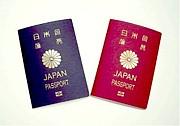 帰化日本人