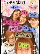 敦賀勢〜jubeat〜