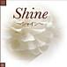 エステサロン 「shine」