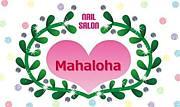 NAIL SALON MAHALOHA糀谷