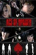Ace Of spades ♪