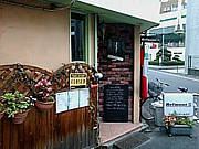 ベルモント東京都北区レストラン