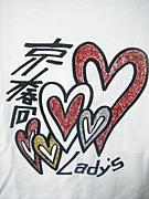 京橋 Lady's