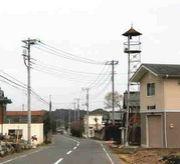 茨城県高萩市