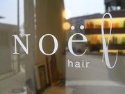 noel hair堺市中百舌鳥の美容室