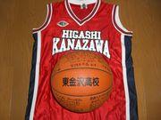 東金沢高校バスケットボール部