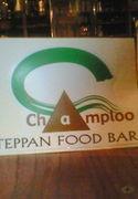 Champloo