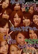 DANCE★EAST-2003-