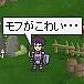 【アルヴィオン】モノッケ村