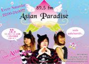 アジアンミュージック普及協会