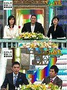 たけしの日本教育白書