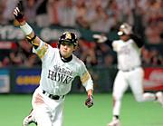 プロ野球ドラフトゲーム'08