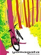 自転車友の貝in山形
