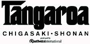 Tangaroa surf Club