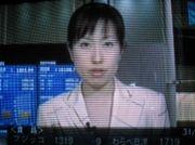 テレビ東京・二村智子さん