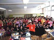 函館東高校2006年卒3年4組