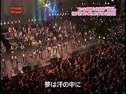 初日 【AKB48,B3rd】