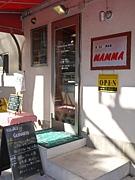 Deli & Bar MAMMA