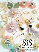 SiS 〜flower jewelry〜